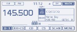 amateurfunk_mobilfunkgeraet_ID_5100E_dualwatch_04